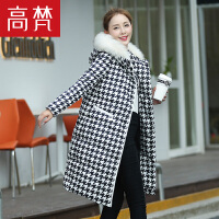 高梵2017冬季新款貉子毛领羽绒服女中长款休闲甜美可爱印花外套