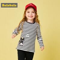 巴拉巴拉童装女童T恤女儿童长袖秋装新款小童宝宝条纹套头衫