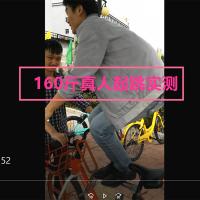 共享单车儿童座椅前置快拆便携式迷你折叠自行车带宝宝后置椅