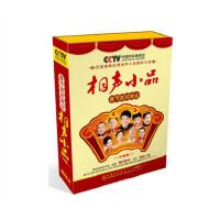 【正版现货】CCTV《春节联系晚会》相声小品珍藏版12CD