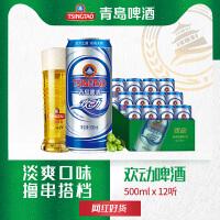 青�u啤酒�g��7度500*12罐啤