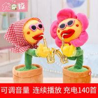 妖娆花太阳花会唱歌跳舞吹萨克斯的花向日葵网红抖音儿童玩具女孩