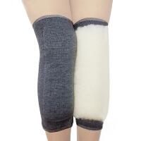 201804141555603羊毛护膝保暖老寒腿秋冬季男女士加厚羊绒防寒保暖老人护膝盖