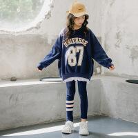 儿童运动套装休闲拼色俩件套中大女童卡通童装亲子装