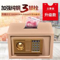 网红存钱罐电子密码箱不可取儿童小保险柜大容量大人用家用储蓄罐 升级版