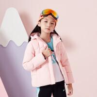 361度童装 女童羽绒服中大童儿童羽绒服2020冬季新品保暖外套羽绒服女童N62043907
