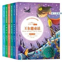 世界文�W大��名著少年精�x・童�寓言集(6�裕�