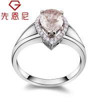 先恩尼异形戒指 白18k金 1克拉钻戒 梨形钻石 钻石戒指 XZJA71201出水芙蓉