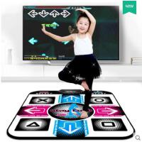 休闲娱乐健身瑜伽家用跳舞毯机跳舞毯单人发光箭头电脑接口专用游戏瑜伽