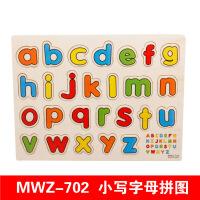 木制手抓板 立体拼图 木制玩具 早教益智儿童认知玩具 702