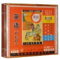 人教版小学英语PEP 三年级英语上册 4VCD