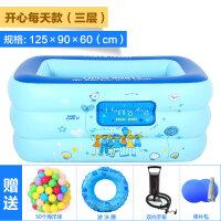 男孩婴幼儿童充气游泳池家用小孩洗澡浴盆宝宝玩具充气水池钓鱼池 戏水玩具
