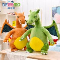 霸气喷火龙飞龙霸王龙公仔仿真恐龙毛绒玩具娃娃男孩儿童节礼物