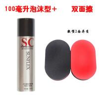 乒乓球拍增粘剂 泡沫型乒乓球拍胶皮 增粘剂 清洗剂清洁剂HW +_1个阳光9元擦