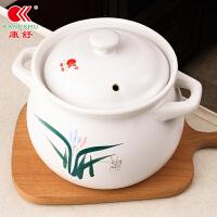 砂锅耐高温炖锅大容量汤锅明火直烧汤煲家用燃气煮粥锅陶瓷煲
