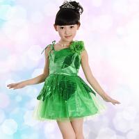 儿童演出服女童舞蹈服装跳舞裙纱裙绿色表演服亮片小学生六一节