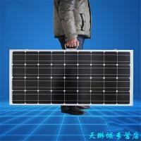 200W多晶折叠太阳能电池板光伏组件冲12v电瓶太阳能发电系统板带控制器支架