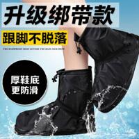 户外雪天登山鞋套高筒防雨鞋套 加厚底耐磨防滑骑行防雪鞋套