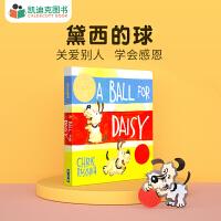 美国进口儿童绘本 2012年凯迪克图书金奖 黛西的球 A Ball for Daisy Board Book【纸板】