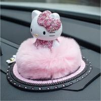 【品牌热卖】凯蒂猫汽车香水座式车内摆台车载可爱钻毛毛摆件内饰品女士