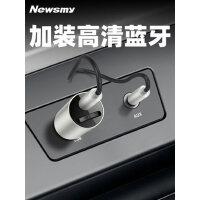 [即插即用]纽曼C62车载AUX蓝牙接收器mp3播放器无损U盘汽车适配器