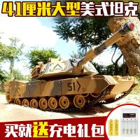 遥控坦克大型对战坦克玩具遥控车 坦克模型可发射 男孩礼物