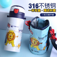 特美刻(TOMIC) 儿童保温杯 316不锈钢卡通水杯子带背带吸管保温水壶双盖