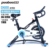 健身车家用迷你静音脚踏车室内自行车磁控动感单车运动器材