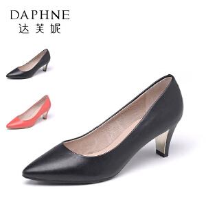 Daphne/达芙妮/杜拉拉 尖头羊皮浅口女单鞋真皮粗跟舒适中跟鞋