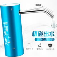 子路桶装水抽水器饮水机水龙头纯净水桶压水器电动压水泵上水器