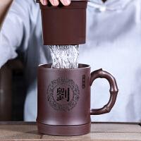 【品牌热卖】会议室茶杯紫砂杯内胆过滤茶水分离大容量泡茶杯单个带盖主人水杯男刻字 富贵竹杯