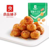 【良品铺子-恩施小土豆120g】土豆零食小包装即食素食孜然味