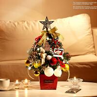 圣诞节装饰品小圣诞树套餐圣诞节礼品礼物桌面圣诞摆件场景布置