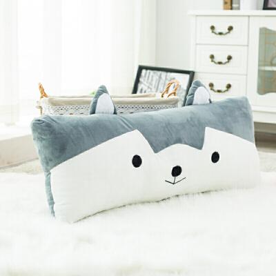 哈士奇睡觉抱枕靠枕床头靠垫大靠背腰靠情侣床上双人长条枕头可爱