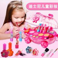 儿童节礼物 男孩儿童化妆品公主彩妆盒套装组合安全过家家女孩玩具礼物益智早教启蒙 华丽公主化妆车