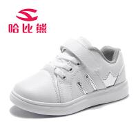 哈比熊儿童板鞋2016春秋新款男童运动鞋女童中大童休闲鞋韩版鞋子AS318H9