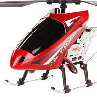 儿童玩具无人机飞行器遥控飞机直升机耐摔可充电