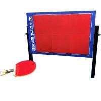 乒乓球自练器回弹板 乒乓网专业反弹板对打器发球机HW