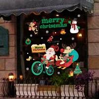 圣诞装饰品静电 玻璃贴橱窗门墙贴圣诞树雪花老人雪人静树电贴画 HYC54 70*50CM
