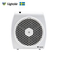 瑞典莱特艾尔LightAir空气净化器桌面负离子灭菌除可吸入颗粒物