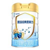 雅培 (Abbott)经典恩美力幼儿配方奶粉3段850g 原雅培体金装喜康力