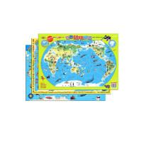 地理百科磁力拼图--套装3册游戏组合(国旗.动物.地球.) ―小拼图 大智力 考眼力 练思维 激发创造力