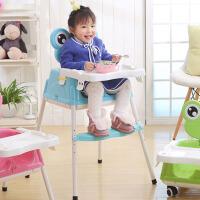 大号宝宝餐椅 儿童餐椅多功能可折叠便携式婴儿椅子 吃饭餐桌椅座椅