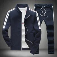男士运动外套套装秋季新款韩版潮流时尚休闲卫衣两件套秋冬装