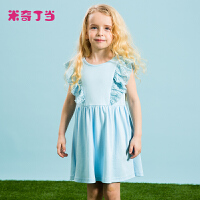 米奇丁当女童飞飞袖连衣裙2018夏季新款公主小礼服中长款蕾丝边裙子