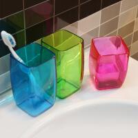 【满减】欧润哲 3只装家庭套装杯子对杯饮水杯 创意塑料洗漱口杯刷牙杯水杯牙缸
