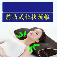 颈椎的记忆枕头 睡眠护颈椎病人专用颈椎枕低枕定制