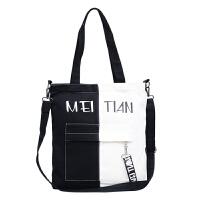 帆布包女�渭�2018�n版��s文�百搭大容量�W生布袋手提包