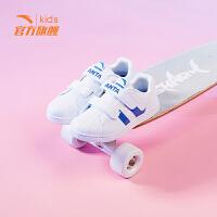 安踏童鞋 男童运动鞋2019新款儿童小白鞋中大童小童男童休闲鞋