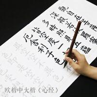 卜平凡手写圣经金句临摹字帖基督教经典语录手写体行书钢笔练字帖